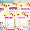 printable pink yellow chevron sunshine themed baby shower games package