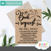 Kraft Paper Rustic Book Request Cards